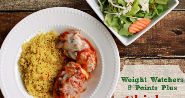 Weight Watchers Chicken Parmesan Recipe from #SimpleStart