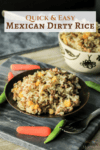 Homemade Dirty Rice Recipe an Easy Hamburger Mexican Rice Recipe